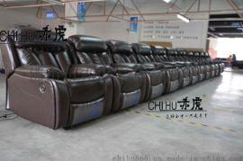 私人訂制多功能家庭影院影視廳沙發頭層真皮影院VIP廳沙發組合