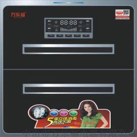 供应万乐福F1213家用消毒柜嵌入式消毒柜