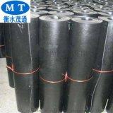 工業橡膠板  耐磨絕緣橡膠板 高彈減震橡膠墊塊