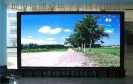 通用广告全彩大屏幕 led显示屏