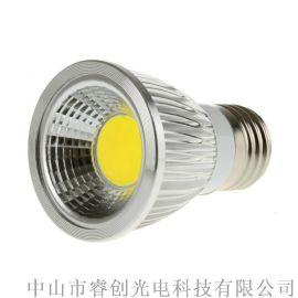 5W灯杯射灯,led暖光灯杯