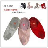 軟芭鞋瑜伽兩底鞋舞蹈鞋軟底兒童芭蕾舞鞋專業練功鞋貓爪鞋