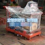 現貨供應立軸拆裝機 銷售熱線