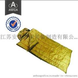 睡袋 MSAH04,特警裝備,軍用睡袋