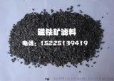 杭州磁铁矿滤料大量供应
