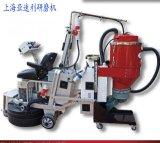 上海亚速利遥控乘坐式研磨机