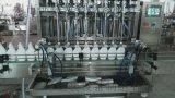 洗衣液 500-5000ml 灌装生产线  伺服8头灌装机