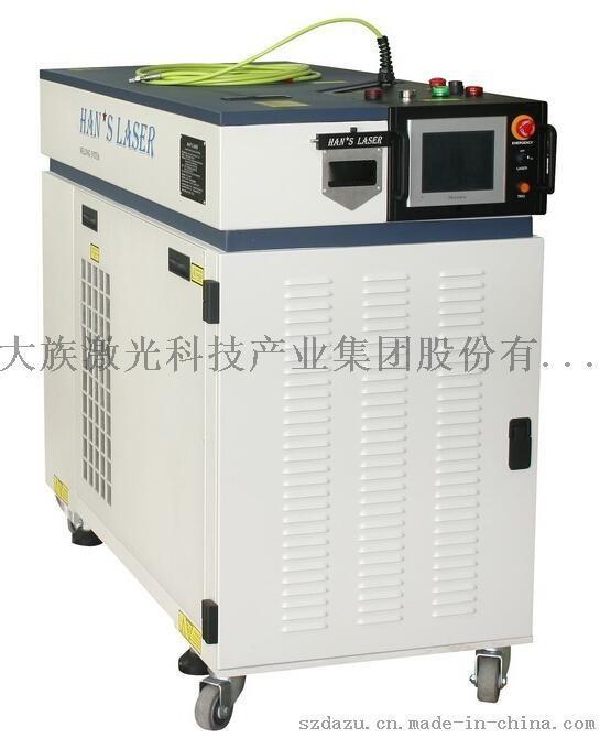 PB80多光纤输出脉冲YAG激光器,金属焊接 激光焊接 零件焊接 五金焊接机 点焊机