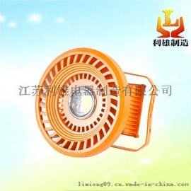 江苏利雄,LX-BFC8180L LED防爆路灯,BFC8180L