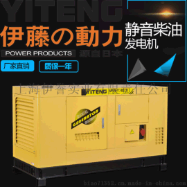 YT2-40KVA静音式柴油发电机30kw