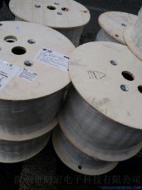 深圳安普六類遮罩網線供應商