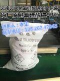 广东代理批发云天化氟硅酸钠广州优势供应氟硅酸钠商