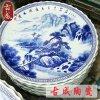 酒店聚餐專用海鮮大瓷盤 蒸魚海鮮大盤 景德鎮手繪青花盤直徑1米平盤 廠家直銷