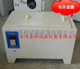 CF-B型恆溫水浴 恆溫水槽 電熱恆溫水浴箱 數顯恆溫水浴 水浴鍋