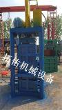 加固型立式蚕丝压包机 大型花柴液压打包机-可乐瓶压缩捆扎机