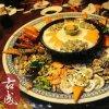 青花大咖盘 酒店火锅盘 直径1.2米年夜饭聚餐瓷盘 厂家直销