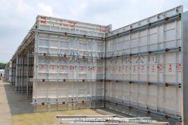 广州|兴发铝业|建筑铝模板|绿色建材