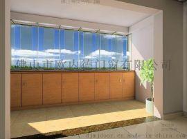德技名匠平开窗厂家-门窗按开启方式分类 您知道多少种?都在这里啦