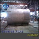 高品质 316不锈钢储物罐 诺毅钢业【厂家直销】