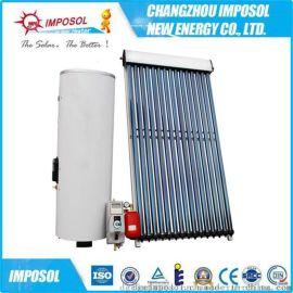 安全节能不锈钢材质分体承压太阳能热水器