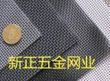 专业生产不锈钢窗纱 金刚网防盗网