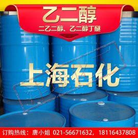 优质供应 金山石化 乙二醇 甘醇 99.9% 220KG/桶