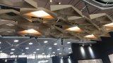 造型铝单板|异形铝单板|花式铝单板