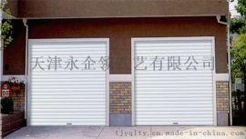 天津卷帘门,天津仓库卷帘门,天津卷帘门厂家