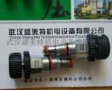 太阳优先流量控制阀LHDA-XFN