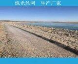 十堰铁丝笼 防止水流冲击 河道治理石笼网护坡