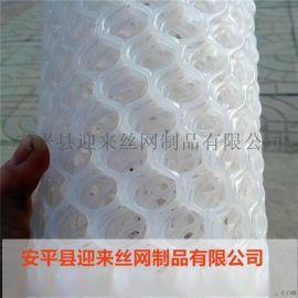 養殖塑料網,直銷塑料網,塑料圍欄網
