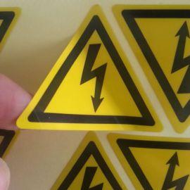 汽車標識/安全標示/設備警示標籤/安全標識貼/不幹膠貼紙