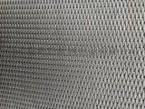 深圳裝飾網,建築裝飾網幕牆,不鏽鋼網隔斷,金屬網簾,