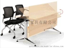 高檔折疊培訓桌廠家批發折疊培訓臺