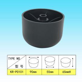 可人圆形塑料沙发脚 KR-P0101黑色 PP塑料