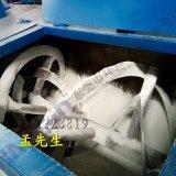 厂家直供卧式螺带搅拌机 塑料拌料搅拌机