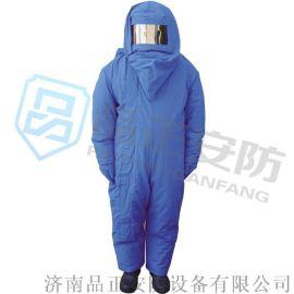 济南品正JNPZ-001A超低温防护服 防液氮服