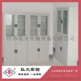 实验药品柜(连云港,淮安,徐州,南京)实验台