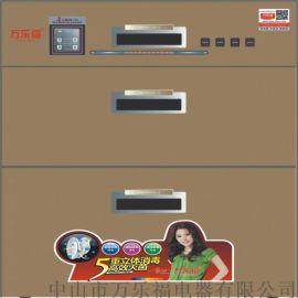 供應萬樂福F1235家用消毒櫃嵌入式消毒櫃大容量三層120L