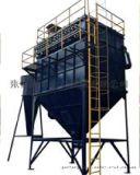 工业除尘器十年设计制造销售安装经验品质有保障