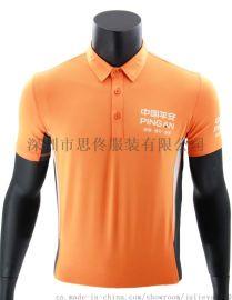 深圳厂家专业订制高端跑团马拉松翻领T恤名企团体T恤衫吸湿排汗