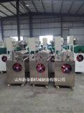 大型紅薯粉條加工機 全自動粉條加工機