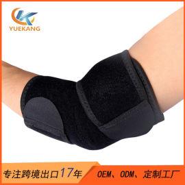 籃球網球海綿加壓護肘加壓透氣東莞越康定制生產