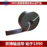 钢丝绳提升带/输送带/ST800,B300
