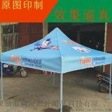 彩色广告帐篷数码印帐篷高清图印广告帐篷
