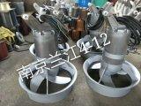 厌氧池潜水搅拌机QJB1.5-1800-42P
