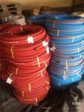 厂家直销悦龙牌GB/T3683钢丝编织液压胶管,俗称高压胶管