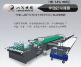 半自动煳箱机(HB-145/160型)