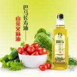 山茶火麻油|长寿乡巴马厂家最新推出 厂家招商 欢迎垂询