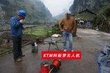 贵州电力架线无人机放线拉线飞机